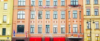 Best Western Plus Center Hotel 4*