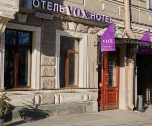 Vox отель 4*